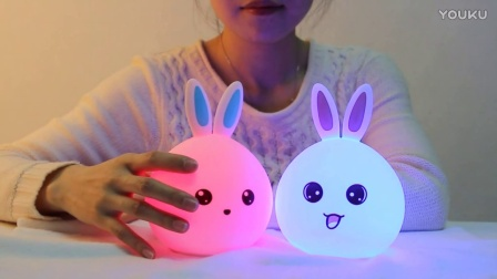 兔兔硅胶灯