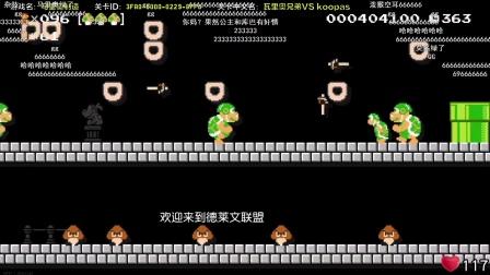 12月25日直播录像(有弹幕)