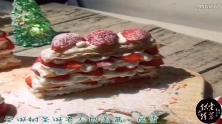 【壹苦烘焙】美味烘焙 草莓拿破仑 芒果千层蛋糕