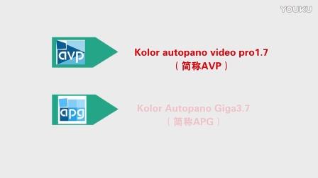 VR全景视频后期剪辑入门教程视频(试看)