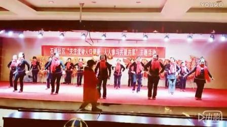 武汉欢乐队日月星城敬爱的毛主席万寿无疆