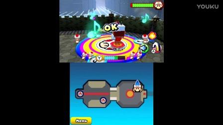 【雪激凌解说】3DS马里奥与路易RPG纸片 EP25:烈焰矿石与巨大库巴纸模