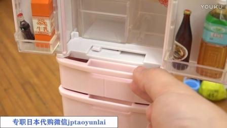 【日本代购】小猪佩奇 面包超人 迷你食玩  新买了一个豪华电冰箱