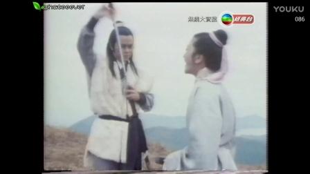 佳藝電視(佳視)片斷 15 (粵語無字幕)