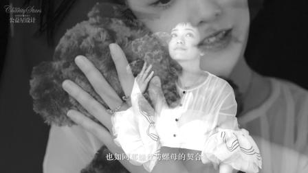 """第四季芭莎#公益星设计#郭采洁""""爱·闺蜜""""公益微电影"""