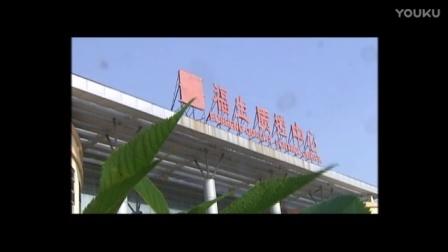 爱剪辑-青岛福生食品CNAS认证质控中心