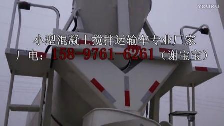 15方豪沃水泥罐车价格-搅拌车视频-后八轮五十铃水泥搅拌车图片