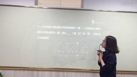 2016成都学而思三年级(培优班)秋季学期定位测试6-10题视频详解