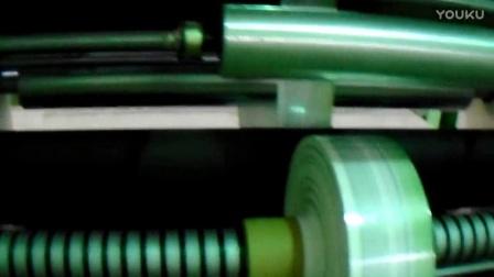 GFTW-1200D1高速卧式分切机(4伺服自动升降带自动收边,自动出料,速度500米分钟)