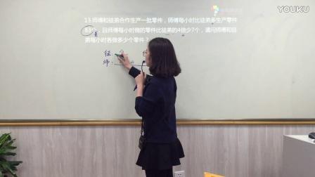 2016成都学而思三年级(培优班)秋季学期定位测试11-15题视频详解
