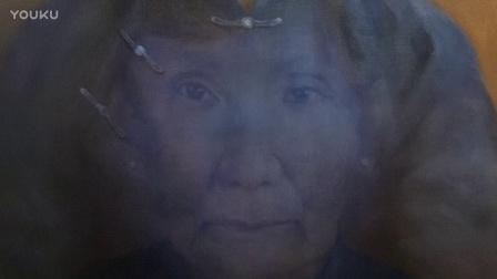 一位曾祖母的肖像 Portrait of A Great-Grandmother - Huifong Ng