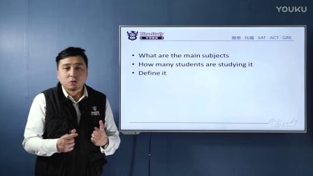 牛学教育雅思公开课第三讲