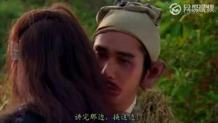 经典电影《东成西就》搞笑片段:张学友和梁朝