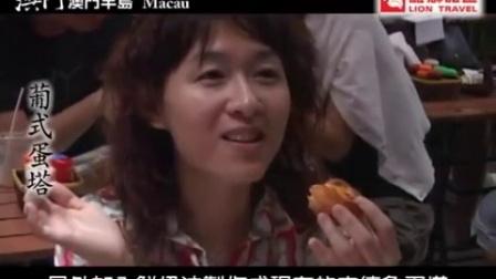 澳门小吃-风靡亚洲的安德鲁葡挞