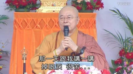 E1575-01 海涛法师-河北省唐山药王寺-因果报应