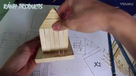 如何用冰淇林棒制作一个小房子