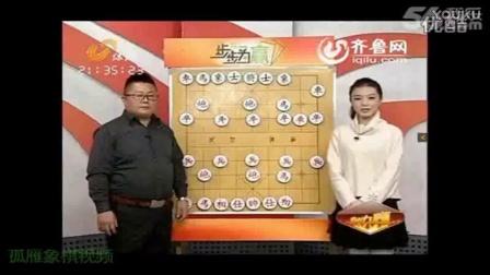 玉化石象棋是什么材料_中国象棋矢量素材_佐为象棋讲座小列炮4