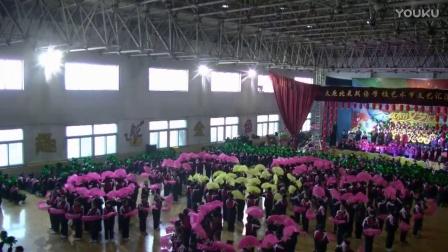 太原北辰双语学校2016校园文化艺术节开幕式【高小部分】