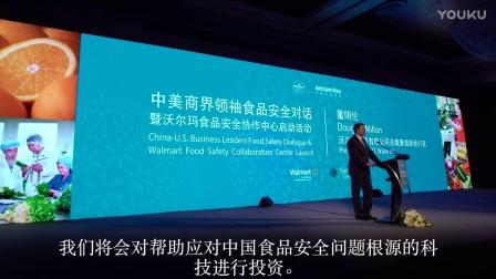 China Food Safety Highlights - Long
