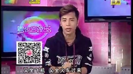 20161226粤夜粤娱乐