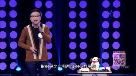 王磊 穿越千年的吃货