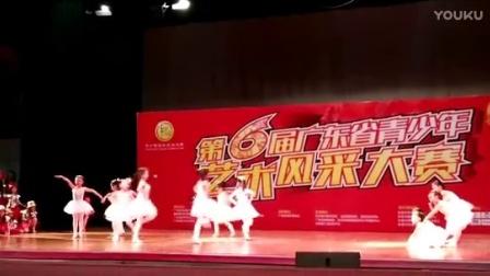东莞市常平艺满格艺术培训中心,参加东莞艺术节比赛
