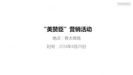 广州增强信息科技有限公司部分项目汇总