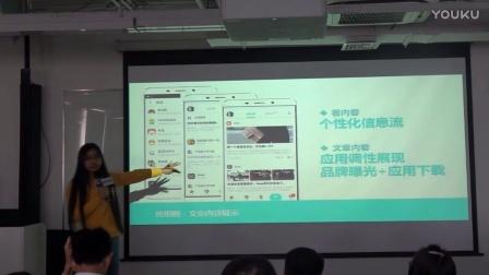 解锁360手机助手的新运营能力—胡阳芷