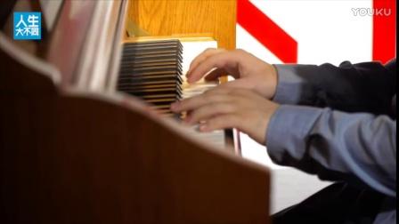 音乐学者代博在大不同会馆演奏其钢琴作品