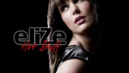eliZe - Hot Stuff (Hardwell Sunrise Mix)