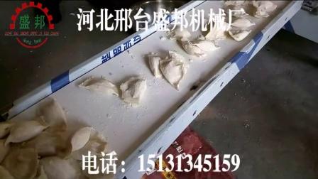 石河子仿手工水饺机学校食堂专用-盛邦8DJ8D