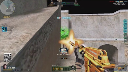 生死狙击阿龙 超能变异 黄金M4套装新玩法