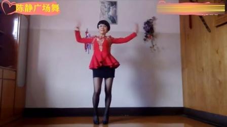 ♥转载广场舞-陈静-喜爱彭No2♥