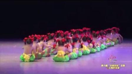 2017第八届小荷风采少儿舞蹈《拍拍手》甘老师幼儿舞蹈视频大全