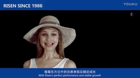 东方日升宣传片中文版201612
