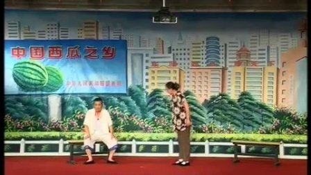 东明县大平调