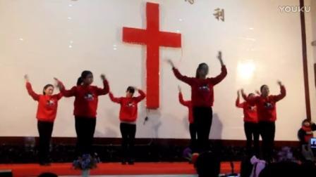 基督教舞蹈西芦基督教会-《爱主爱不够》舞蹈