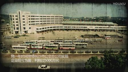 服务中国道路运输行业终身荣誉——湖南龙骧集团许琦