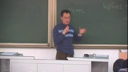 31清华大学钱颖一教授经济学原理