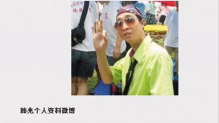 秦岚被袭胸的男演员是谁遭扒 韩兆个人资料 老婆是谁