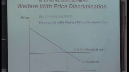 30 清华大学钱颖一教授经济学原理