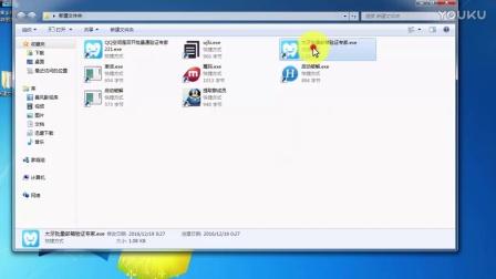 135微信编辑器的软件使用教程-高清VHZHN