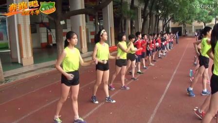 武汉小学田径队宣传片完整版7分钟