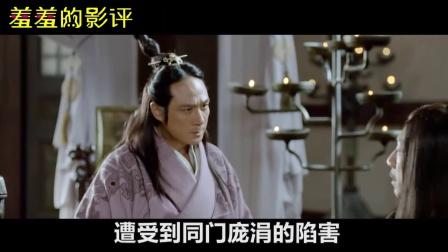 【羞羞的影评124】盘点中国古代那些匪夷所思的酷刑
