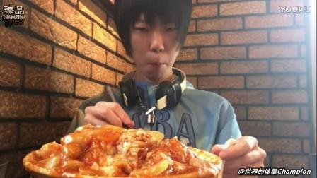 【臻美食】【大胃挑战】Dracö吃超大碗酸辣虾盖饭