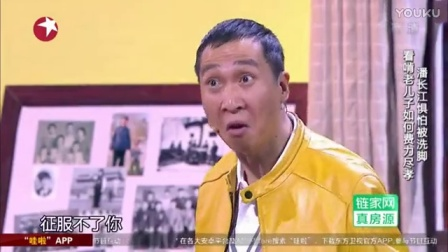潘长江补位竞演出战 儿子为爸爸洗脚催泪 16030