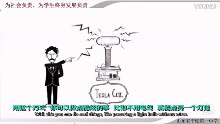 微视频—陈文军技术的价值