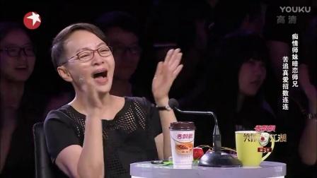 痴情师妹暗恋师兄 中戏美女自感颜值太低 160731 笑傲江湖1 搞笑视频美女