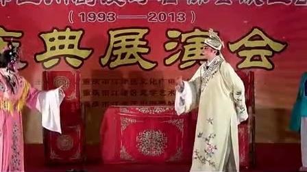"""川剧""""访友""""张建平,黄绣芸"""