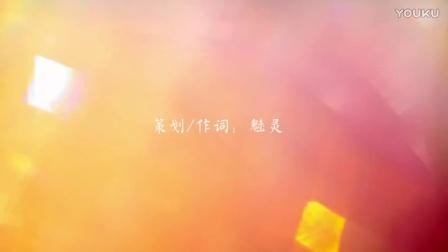 溺爱——橙光游戏《我的养父是杀手》主题曲